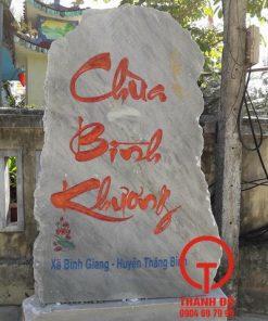 Bảng hiệu chùa Bình Khương
