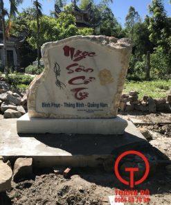 Bảng hiệu chùa Ngọc Sơn
