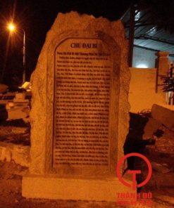 Bảng đá khắc chú đại bi